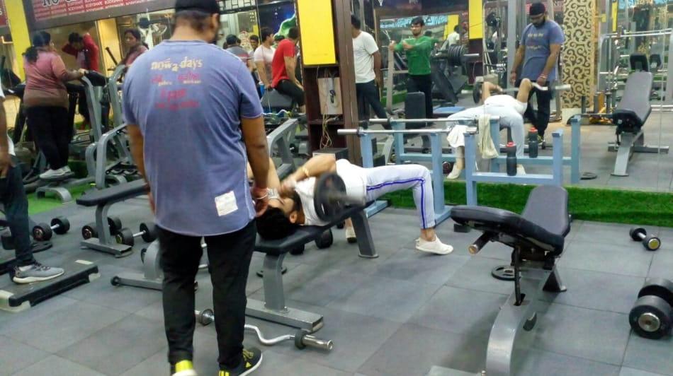 Bodyshape Gym & Fitness